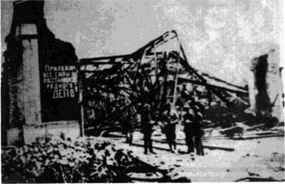 То, что осталось от депо Унеча. 1943 год.