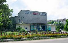 кинотеатр «Мир»