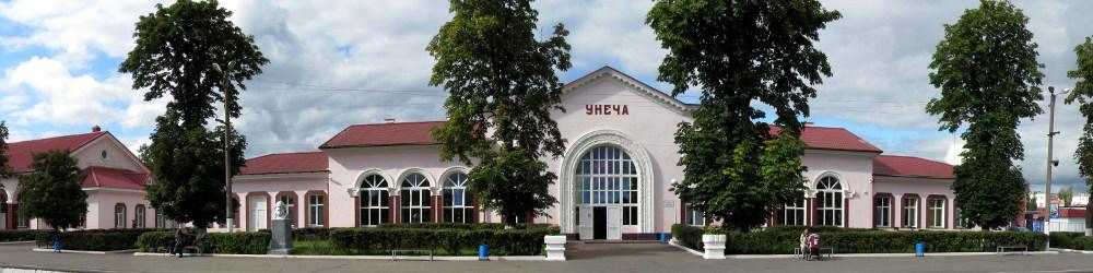 Унеча Online - независимый городской портал