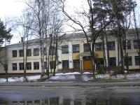 МОУ-СОШ №5