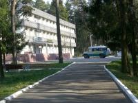 Санаторий-профилакторий Унеча