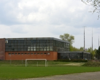 Спортивно-оздоровительный комплекс Электрон