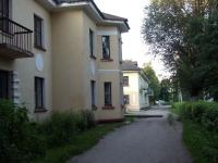 дом железнодорожников послевоенной застройки
