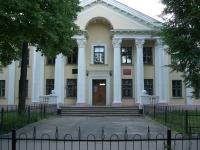 здание правосудия