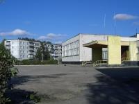 микрорайон школы №3